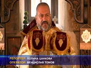 """Отбелязват храмовия празник на """"Света Троица"""" в Грамада"""
