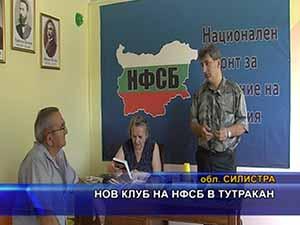 Нов клуб на НФСБ в Тутракан