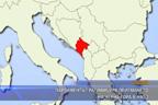 Парламентът ратифицира приемането на Черна гора в НАТО