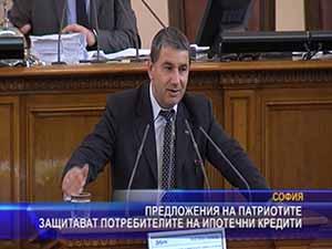 Комисията по вероизповеданията прие на второ четене закона за бурките