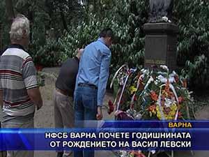 НФСБ Варна почете годишнината от рождението на Васил Левски