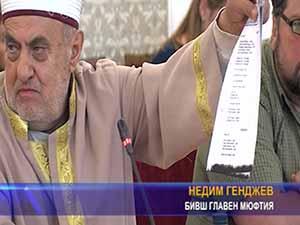 В България има реална заплаха от радикален ислям