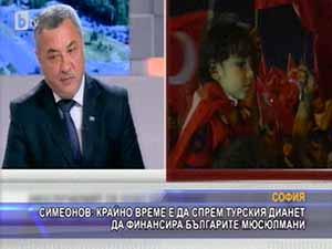 Симеонов: Крайно време е да спрем турския Дианет да финансира българите мюсюлмани