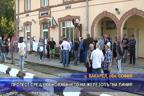 Протест срещу обновяването на железопътна линия