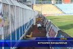 Футболен вандализъм