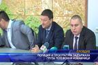 Полиция и прокуратура задържаха група телефонии измамници