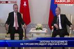 Започна посещението на турския президент Ердоган в Русия