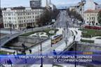 """Улица """"Гуслари"""" - част от квартал, забравен от столичната община"""