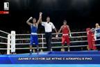 Даниел Асенов ще играе с алжирец в Рио
