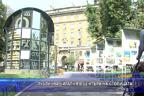 Публична читалня в центъра на София