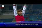 Първи сребърен медал на игрите в Рио