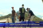 Морски пехотинци оформиха кът за отдих в Балкана