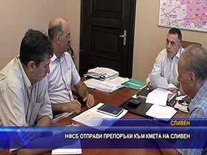 НФСБ отправи препоръки към кмета на Сливен