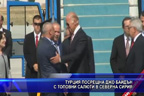 Турция посрещна Джо Байдън с топовни салюти в Северна Сирия