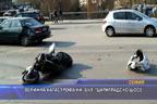 """Верижна катастрофа на бул. """"Цариградско шосе"""""""