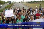 Миньори от фалирал рудник на протест, искат си парите