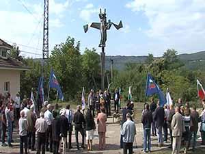 Патриоти почетоха паметта на невинните жертви на протурския атентат