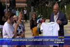 Красен Кралев: Българският спорт има нужда от реформа!