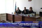 Пуснаха на свобода кмета на Перущица срещу гаранция от 10 000 лева