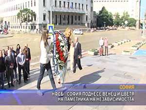 НФСБ - София поднесе венец и цветя пред паметника на Независимостта