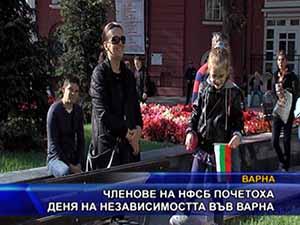 Членове на НФСБ почетоха деня на независимостта във Варна