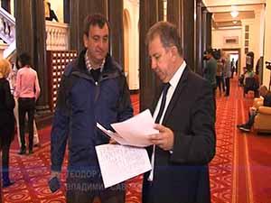 Борис Ячев сезира министър Бъчварова за погроми над лозя в община Родопи