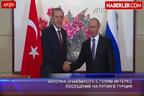 Започна очакваното с голям интерес посещение на Путин в Турция