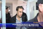 Продължават разпитите на свидетелите по делото срещу Иван Евстатиев