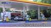 Шест компании са обвинени в картелно споразумение за цената на горивата
