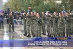 Специалните сили показаха бойни техники пред пловдивчани