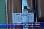 Мъж и жена бяха открити простреляни в апартамент в София