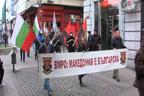 ВМРО чества 123 години от създаването си