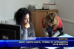 ДАНС удари ИАРА, трима от агенцията са в ареста