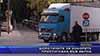 Бюлетините за изборите пристигнаха във Варна