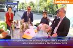Турция използва български депутати и мюфтии като свои рекламни и търговски агенти