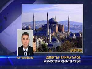 Изборите в Турция