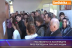Гласуването на изселниците през погледа на турските медии