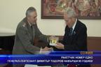 Ракетчик номер едно генерал-лейтенант Димитър Тодоров навърши 95 години