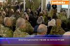 Многонационално учение на НАТО в Грузия