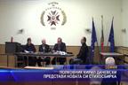 Полковник Кирил Дачевски представи новата си стихосбирка