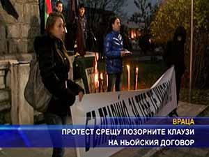 Протест срещу позорните клаузи на Ньойския договор