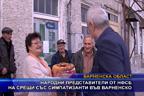 Народни представители от НФСБ на срещи със симпатизанти във Варненско