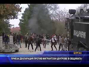 Приеха декларация против мигрантски центрове в община Бургас