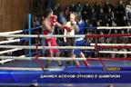 Даниел Асенов отново е шампион