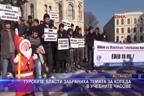 Турските власти забраниха темата за Коледа в учебните часове
