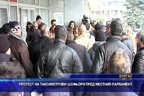 Протест на таксиметрови шофьори пред местния парламент