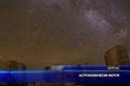 Астрономически форум
