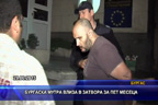Бургаска мутра влиза в затвора за пет месеца