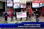 Ислямистите в Турция обявиха война на дядо Коледа