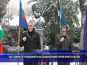 169 години от рождението на националния герой Христо Ботев